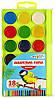Краски акварельные ГАММА-Н Craft&Joy 312086/Cr-1101, 18 цветов, б/кист.
