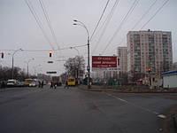 """Призма 6x3, г. Киев, пр.Правды,66 универсам """"Виноградарь"""""""