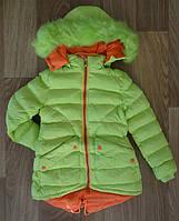 Детские куртки с мехом для девочек 9-10 лет, ТМ Grace G71658, Венгрия