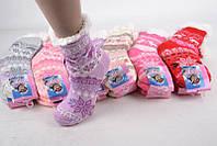 Носки детские меховые 32-35 р