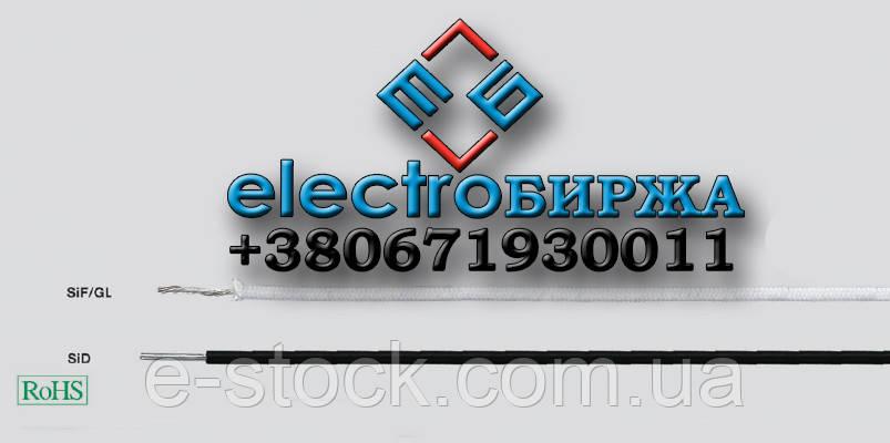 Одножильный силиконовый провод SiF/GL