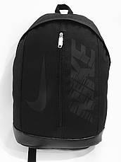 Рюкзак спортивньій R - 84 - 1 Nike, фото 3