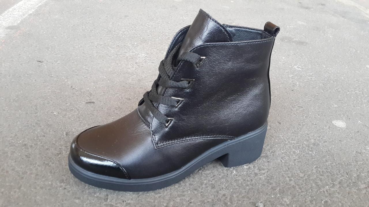 60c786dbf Женские Зимние Кожаные Ботинки. Украина — в Категории