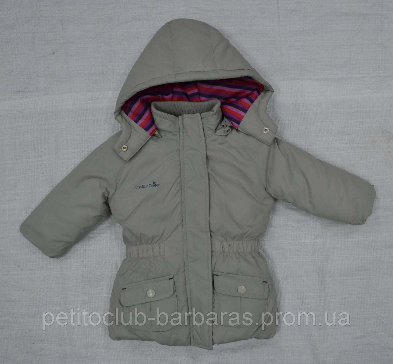 Куртка зимняя Winter Time для девочки серая (QuadriFoglio, Польша)