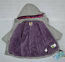 Куртка зимняя Winter Time для девочки серая (QuadriFoglio, Польша), фото 8