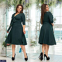 16c96f709e4d Гипюровое платье большого размера в Украине. Сравнить цены, купить ...