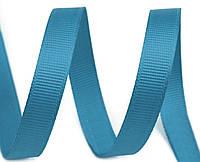 Репсовая лента  бирюзовая 7 мм
