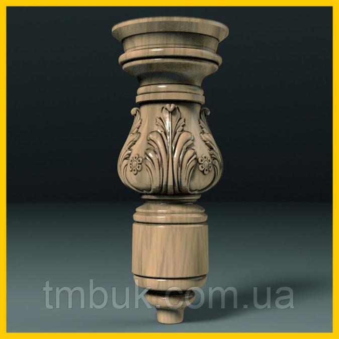 Ножка круглая точеная з резной цветочной композицией из дерева. Для кровати, шкафа, тумбы. 150 мм