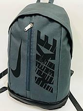 Рюкзак спортивньій R- 84 - 2, фото 2