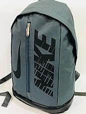 Рюкзак спортивньій R- 84 - 2, фото 3