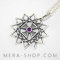 Звезда Эрцгаммы с аметистами (двусторонний кулон из серебра 925 пробы)
