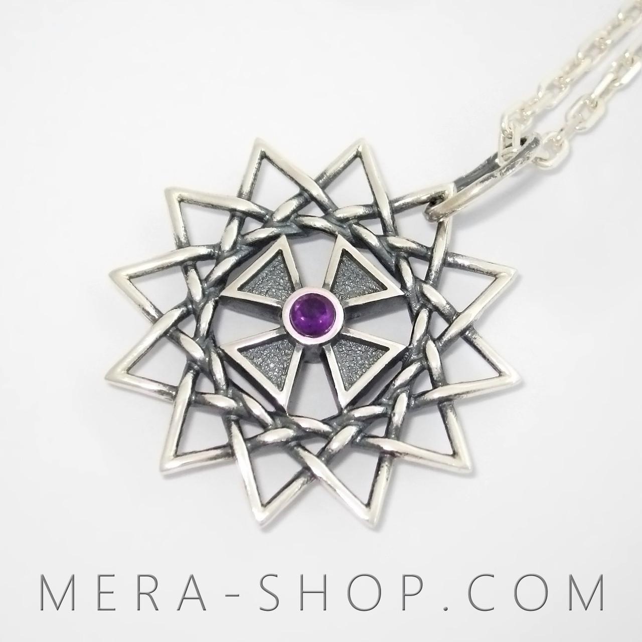 Звезда Эрцгаммы с аметистами (двухсторонний кулон из серебра 925 пробы)