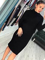 Женское красивое и модное платье вязка ниже колена двойка с жилеткой