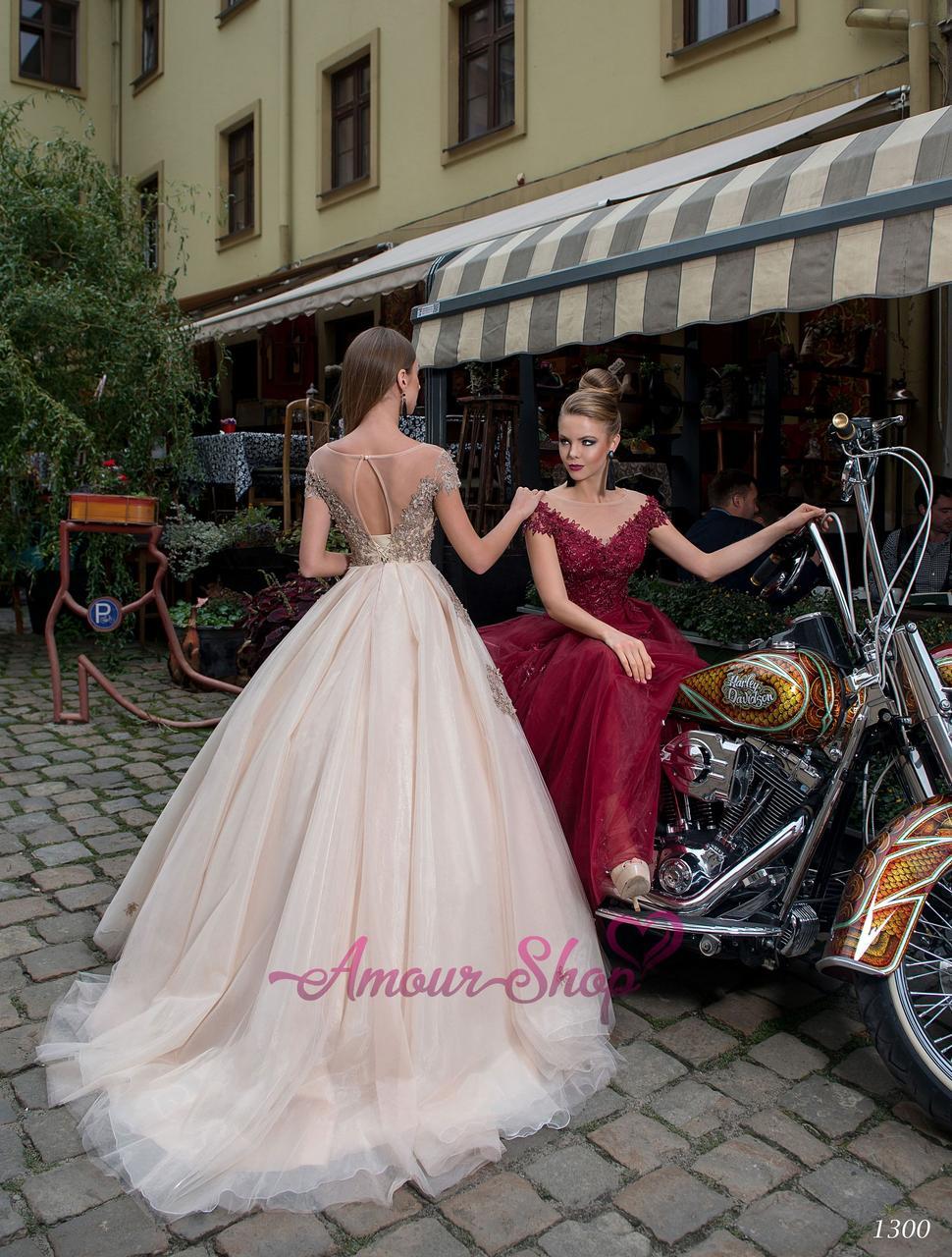 Пишне вечірнє плаття