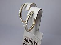 Серьги- кольца золотые, вес 6.04 грамм.