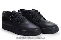 Ботинки мужские демисезонные PHILIPP PLEIN 0028 чёрные, фото 1