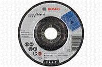 Круг зачистной Bosch Expert for Metal 125×6 мм, выпуклый - 10 шт.