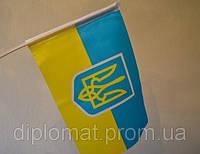 Флажок Украины с Гербом 20х30 см., национальная атрибутика