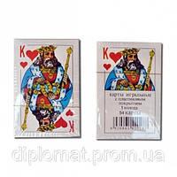Карты игральные Король 54шт/колода