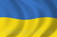 Флаг Украины 40x60 (атласный)