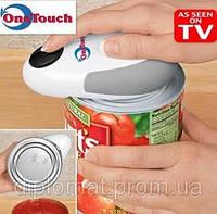 Электрический консервный нож Ван Тач (One Tonch)