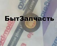 Магніт тахогенератора Beko 371301002 для пральної машини
