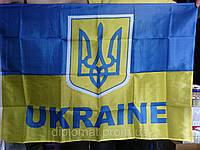 Флаг Украины с гербом 60x90