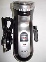 Электробритва princeshave sk8900, фото 1
