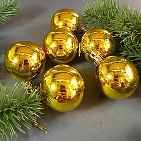 Набор золотых глянцевых шаров 6 шт. Диаметр 5 см.