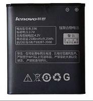 Аккумулятор батарея Lenovo P700i, BL196