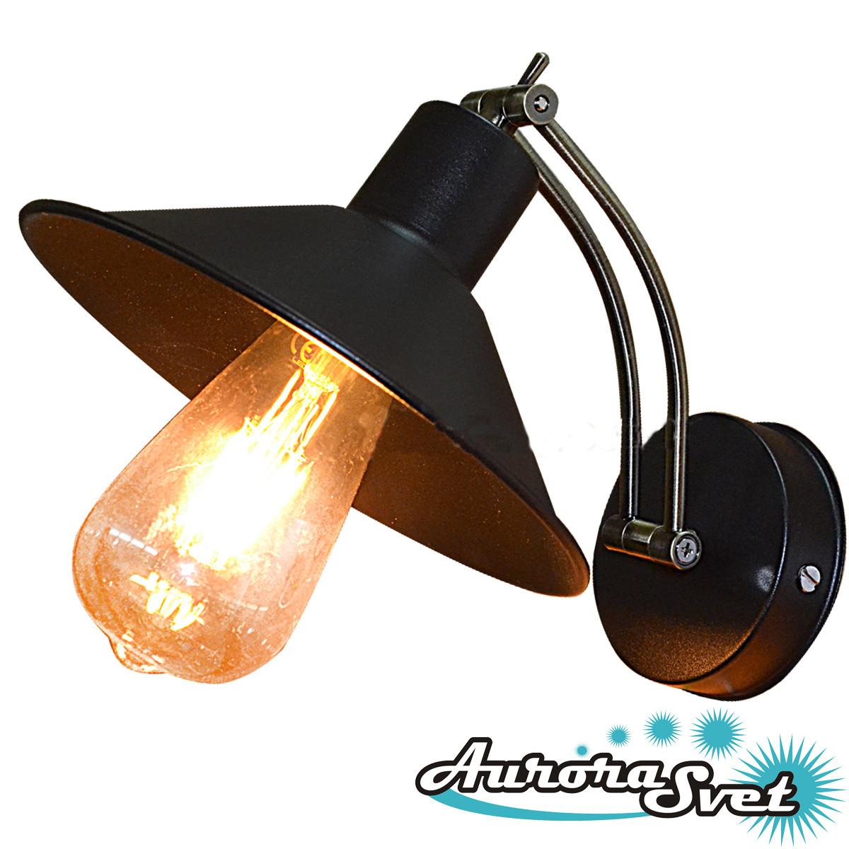 Бра настенная AuroraSvet loft 9800 чёрная.LED светильник бра. Светодиодный светильник бра.