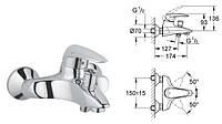 Смеситель для ванны Grohe Eurodisc 33390001