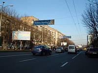 Щит 6x3, г. Киев, Воздухофлотский проспект, 40  ( по ходу за 300м к Севастопольской пл. )