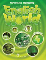 English World 4 Workbook (рабочая тетрадь по английскому языку, уровень 4-й)