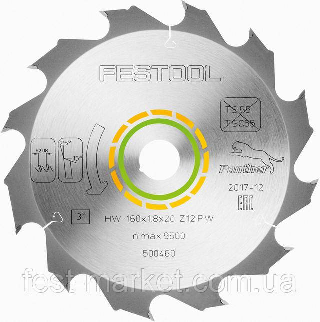 Пильный диск Panther 160x1,8x20 PW12 Festool 500460