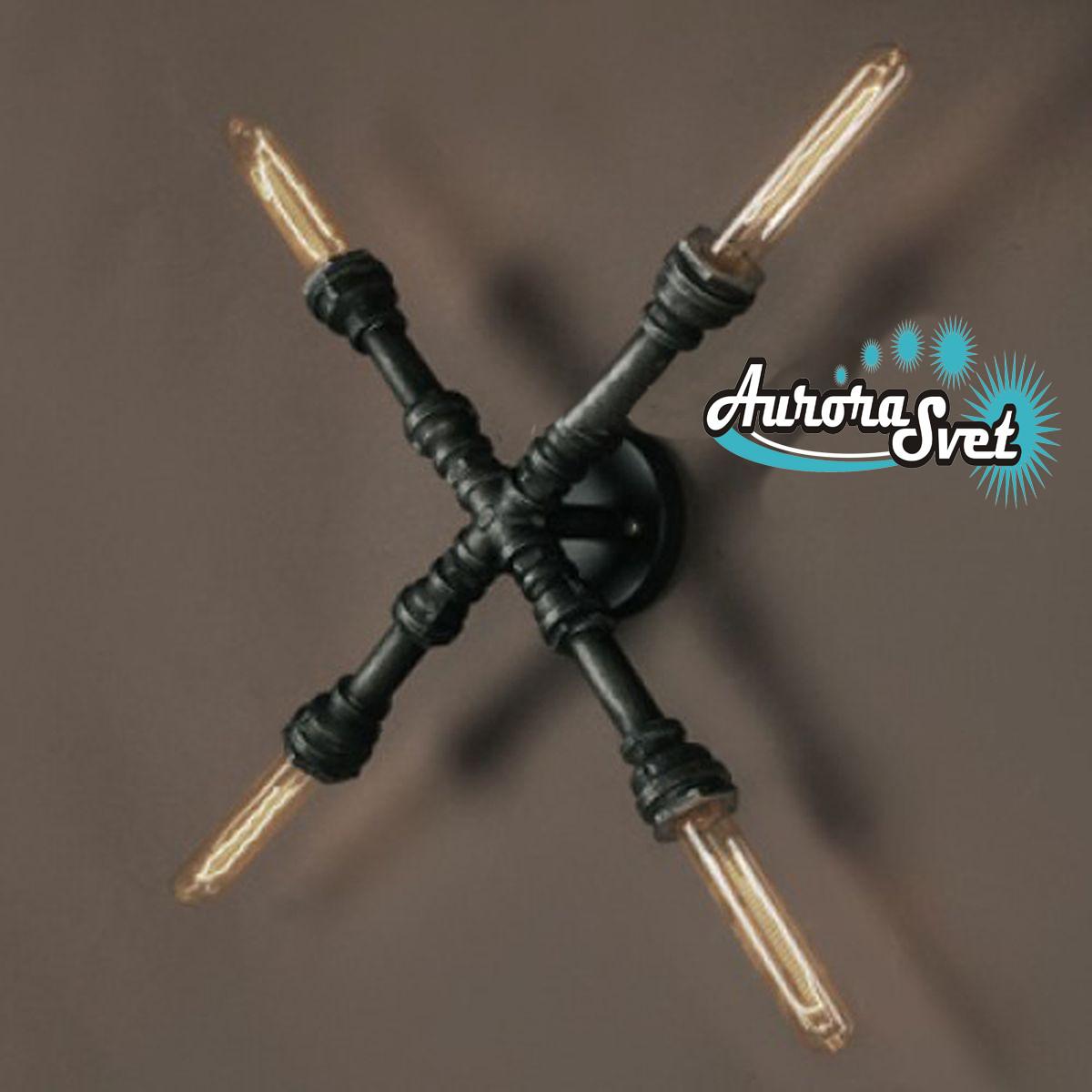 Бра настенная AuroraSvet loft 10300 чёрная.LED светильник бра. Светодиодный светильник бра.