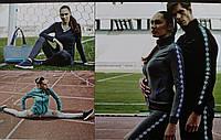 Спортивная мода осени