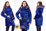 Зимняя куртка Наталья  58-52 р синий