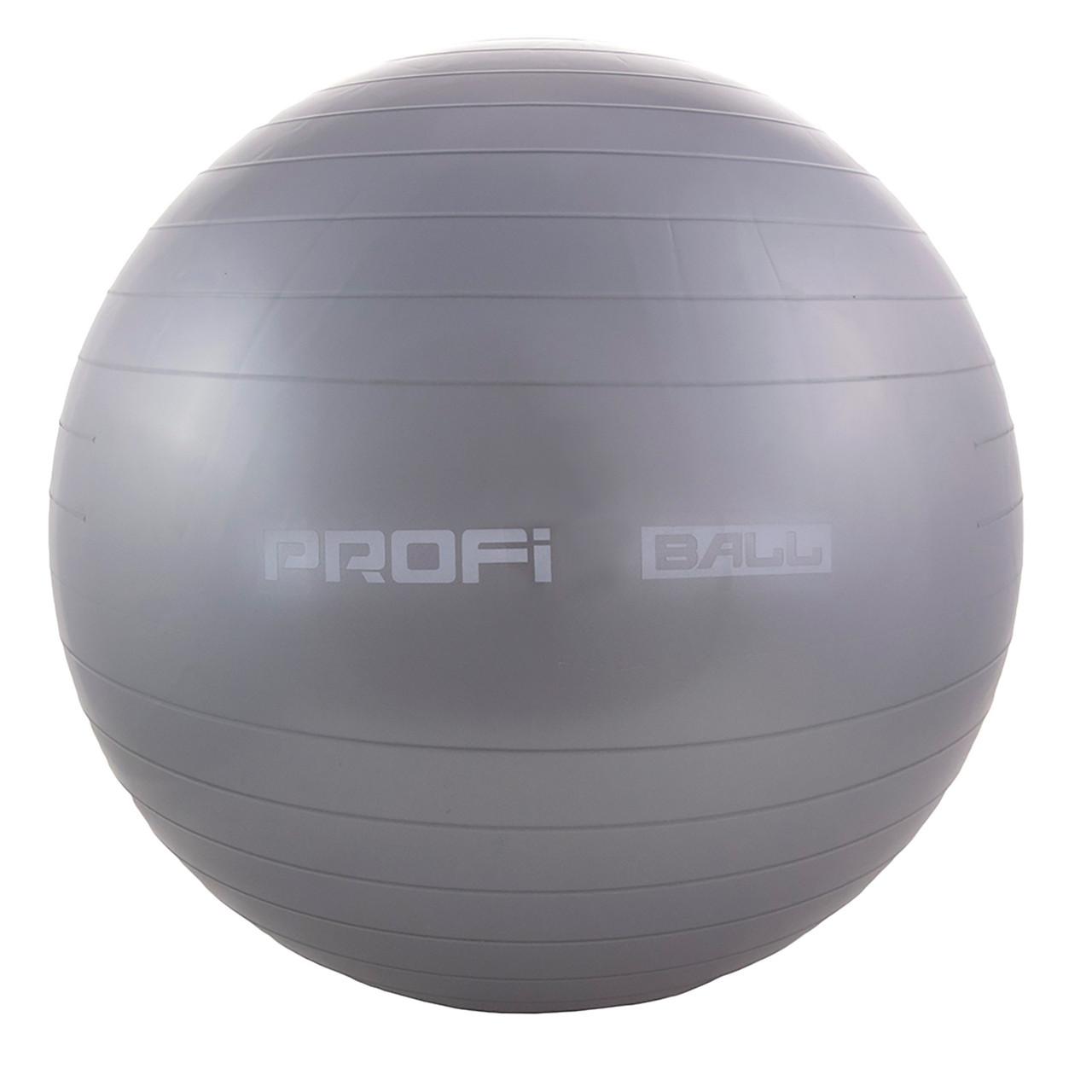 Фитбол (Мяч для фитнеса, гимнастический) глянец Profi 65 см (M 0276) Серый