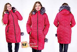 Зимняя куртка Наталья  58-52 р красный