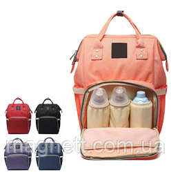 Термо рюкзак-сумка для мамы (4 цвета)