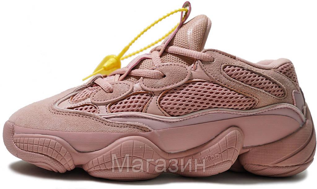 Женские кроссовки adidas Yeezy 500 Pink (Адидас Изи 500) розовые