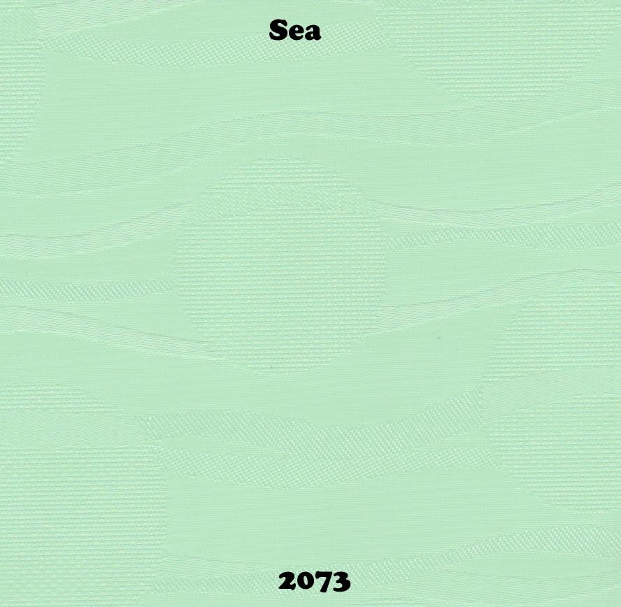 Готовые рулонные шторы Море 2073