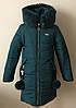 Зимняя куртка/пальто на девочку от 8-12 лет