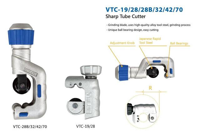 VALUE VTC- 19