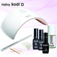 Промо-набор Kodi D+Лампа