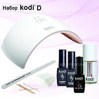 Старт набор гель лаков Kodi D