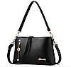 Женская сумка кросс боди Jematoz через плечо Черный