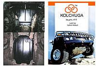 Защита на двигатель, АКПП, радиатор для Subaru Outback 4 (2009-2014) Mодификация: 2,5i; 2,0D АКПП Кольчуга 1.0297.00 Покрытие: Полимерная краска
