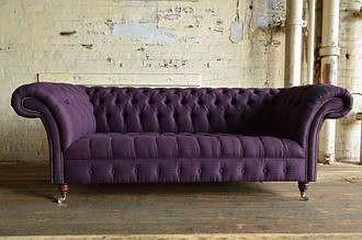 Диван раскладной Chesterfields Windsor 195 см Amaretto 5210 Violet